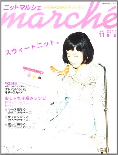 ニットmarche vol.11 (Heart Warming Life Series)