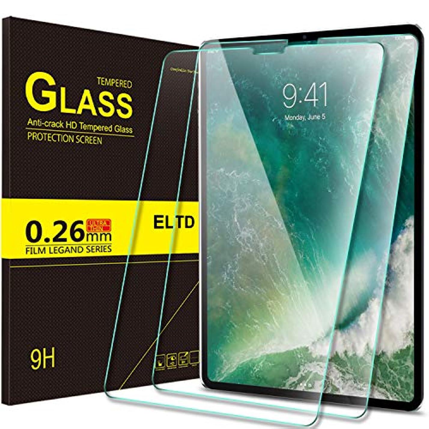 カストディアン放つ委員長ELTD 最新版ipad pro 11 ガラスフィルム 2枚セット Face ID対応品 改良品 ipad pro 11 液晶保護 フィルム 強化ガラス 耐指紋 高透過率 交換 365日