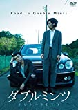ダブルミンツ ナビゲートDVD 〜Road to Doublemints〜[PCBE-55547][DVD]