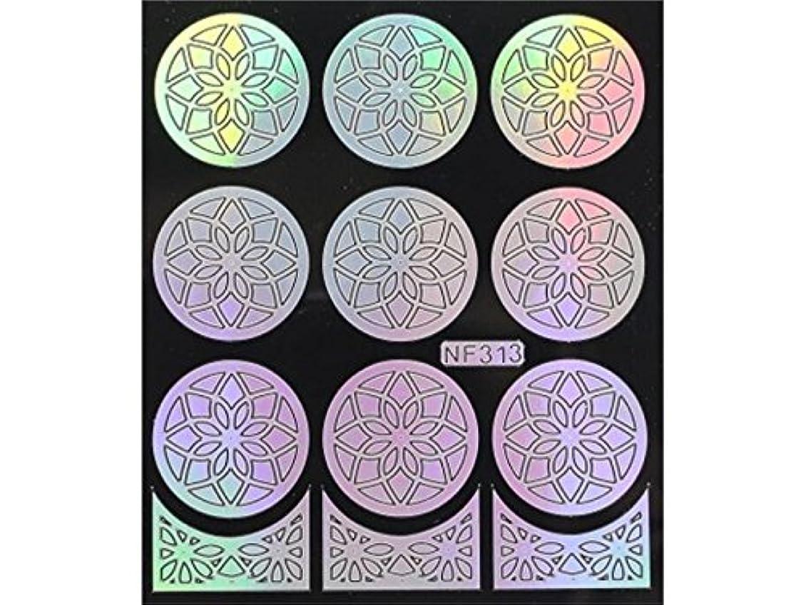 うなる半導体刺すOsize 女性のネイルステッカーネイルアートプレートをスタンピングネイルポリッシュマニキュア印刷テンプレートDIYの装飾(シルバー)