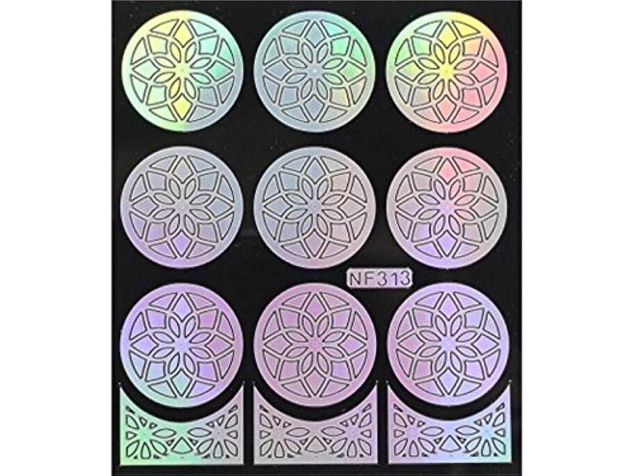 ジョージバーナード分析する歩くOsize 女性のネイルステッカーネイルアートプレートをスタンピングネイルポリッシュマニキュア印刷テンプレートDIYの装飾(シルバー)