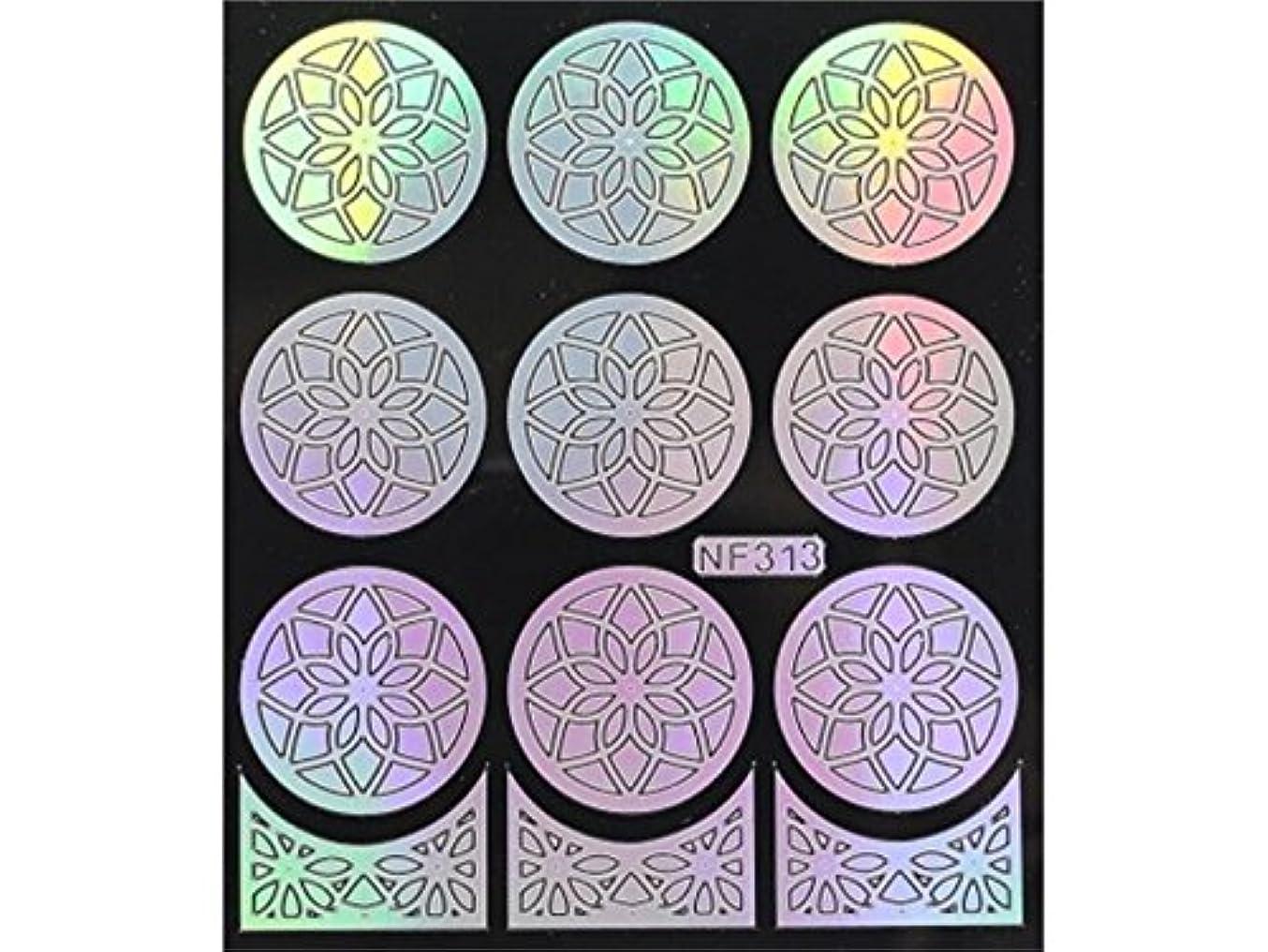 傾向があります待ってすきOsize 女性のネイルステッカーネイルアートプレートをスタンピングネイルポリッシュマニキュア印刷テンプレートDIYの装飾(シルバー)