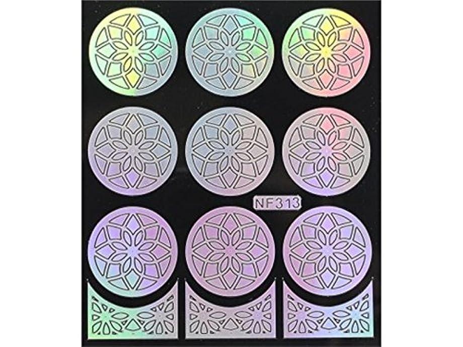 タクトインフレーションサミュエルOsize 女性のネイルステッカーネイルアートプレートをスタンピングネイルポリッシュマニキュア印刷テンプレートDIYの装飾(シルバー)