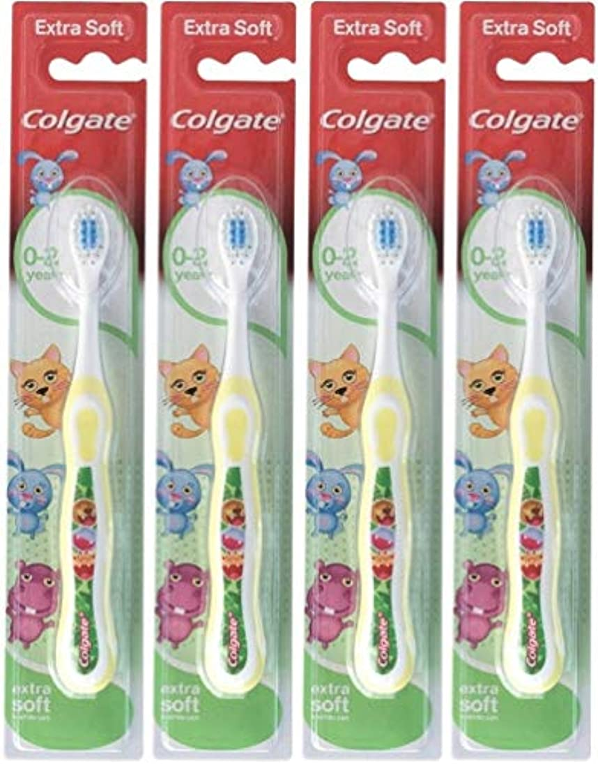 軽蔑する彼らのマグColgate 私の最初のソフト、4のパックを歯ブラシ