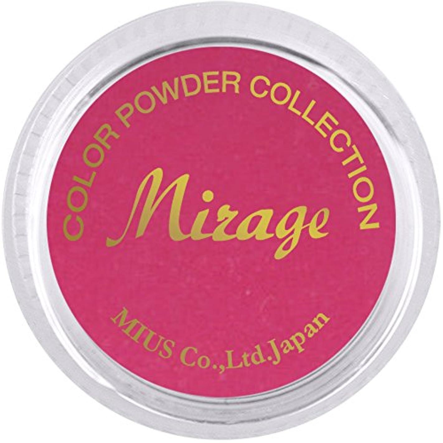 バーガーアリーナ分岐するミラージュ カラーパウダー N/WPG-10  7g  アクリルパウダー ピンクのグラデーションカラー