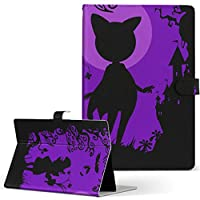 KYT33 Qua tab QZ10 キュアタブ quatabqz10 Mサイズ 手帳型 タブレットケース カバー レザー フリップ ダイアリー 二つ折り 革 007276