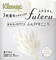 日本製紙 KLXフレルフンワリゴコチ8R x8個 x1ケース Japan