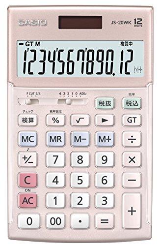 カシオ 本格実務電卓 検算・税計算 ジャストタイプ 12桁 J...