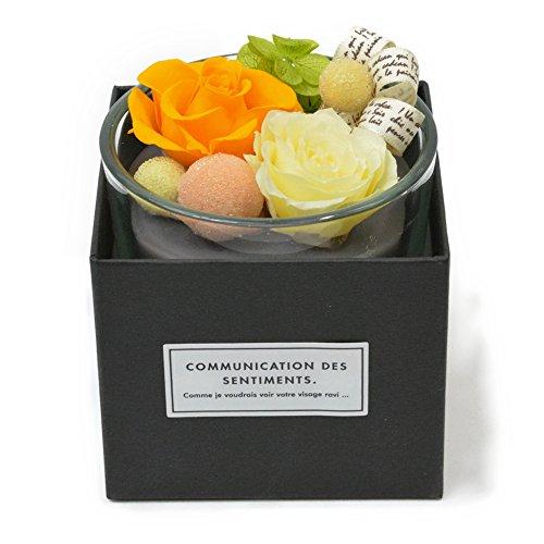 甘いアロマの香りとプリザーブドフラワーをお届け♪アロマイエロー ギフト プレゼント フラワーアレンジ 花 ブリザーブドフラワー 還暦祝い 結婚祝い ブリザードフラワー