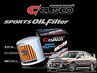 [CUSCO]CN9A ランサーエボリューション4-ランエボ4-用スポーツオイルフィルター(エレメント)【00B 001 C】