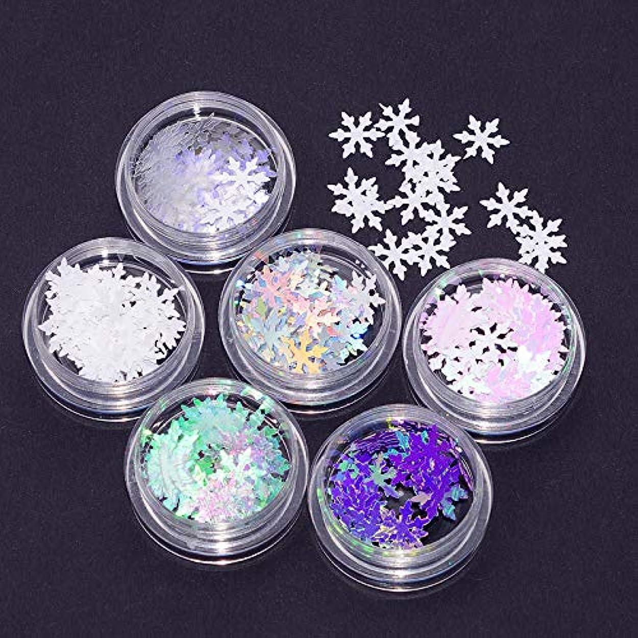 6個雪の結晶スパークルホログラムジェルネイルジェルネイルネイルパーツアート用品3Dネイルデコレーション スタッズ