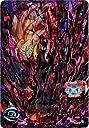 スーパードラゴンボールヒーローズUM3弾/UM3-SEC2 カンバー UR
