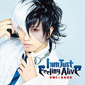 I am Just Feeling Alive(初回限定盤 CD+DVD)