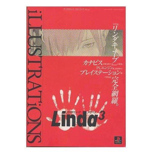 リンダキューブイラストレーションズ―From PlayStation (ゲーメストムック EXシリーズ Vol. 30)の詳細を見る