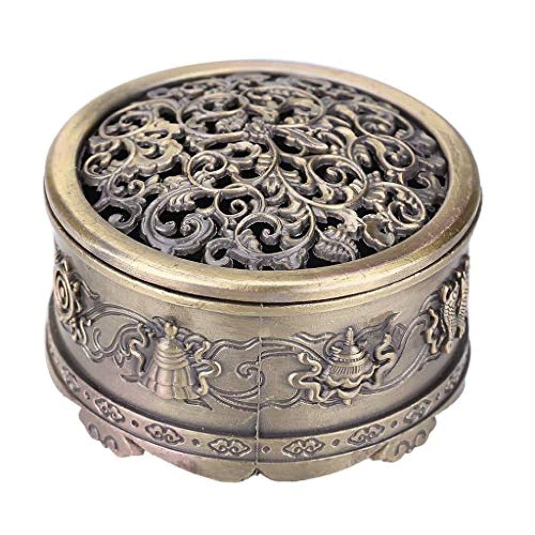 かるレッスン相関するホームアロマバーナー 合金銅香バーナー香ホルダー金属ヴィンテージ手芸フラワーセンサールームの装飾 芳香器アロマバーナー (Color : Brass)