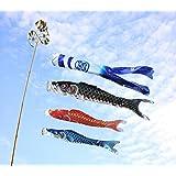 最高級鯉のぼり ロイヤル錦 1.5mフルセット 撥水仕立 最高級ポリエステル使用 金箔 飛翔鶴吹流