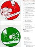 「Angel Beats!」リミックスCD『Keep The Dancing Beats!』 & Key ニューアレンジベストセレクトコレクションCD &パンフレット (¥ 3,200)