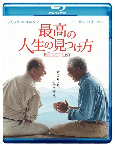 最高の人生の見つけ方 [Blu-ray]の詳細を見る