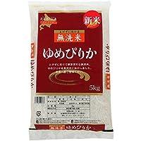 【精米】北海道産 無洗米 白米 ゆめぴりか 5kg 平成30年産