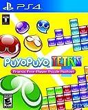 Puyo Puyo Tetris (輸入版:北米) - PS4