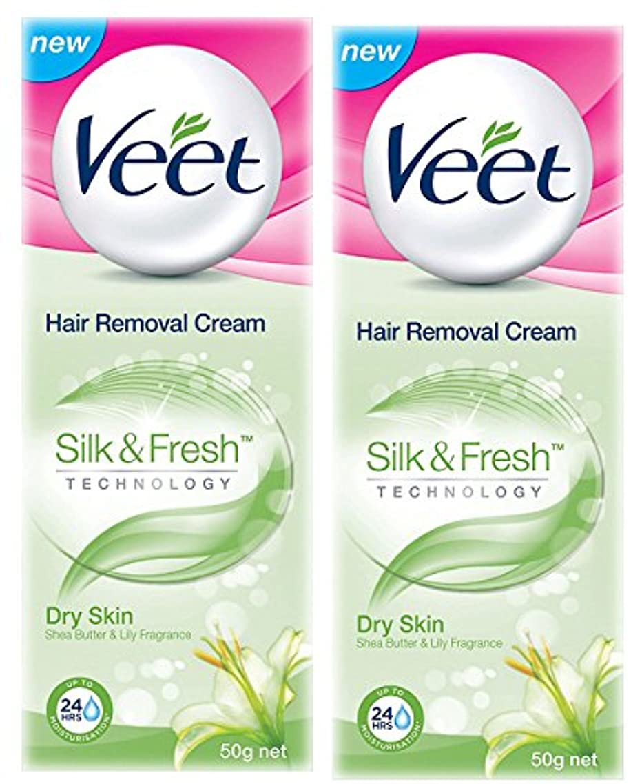 可愛いつぶす寛大さVeet Dry Skin Hair Removal Cream - 50 g (Pack of 2)