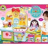 Toytron Premium Role Play Dalimi Kitchen Play Set 子供のおもちゃ [並行輸入品]