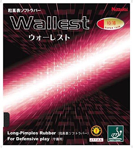 ニッタク(Nittaku) 卓球 ラバー ウォーレスト ツブ高 NR-8558