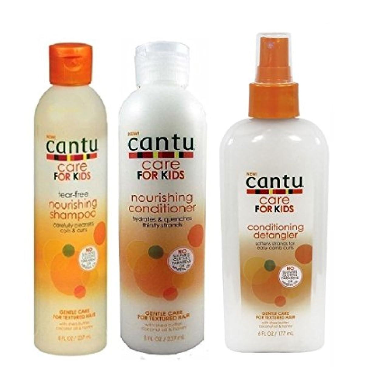 カントゥケア子供のための穏やかなケアのための質感のある髪シャンプー+コンディショナー+ Detangler 3個セット