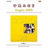 ピアノソロ 中島みゆき Singles 2000