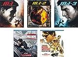 ミッション・インポッシブル 1、2、3、ゴースト・プロトコル、ローグ・ネイション 5タイトルセット[Blu-ray]