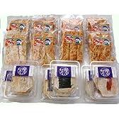 海幸煎餅&炙り焼きセット(お魚チップ8袋と海幸煎餅6個のセット)
