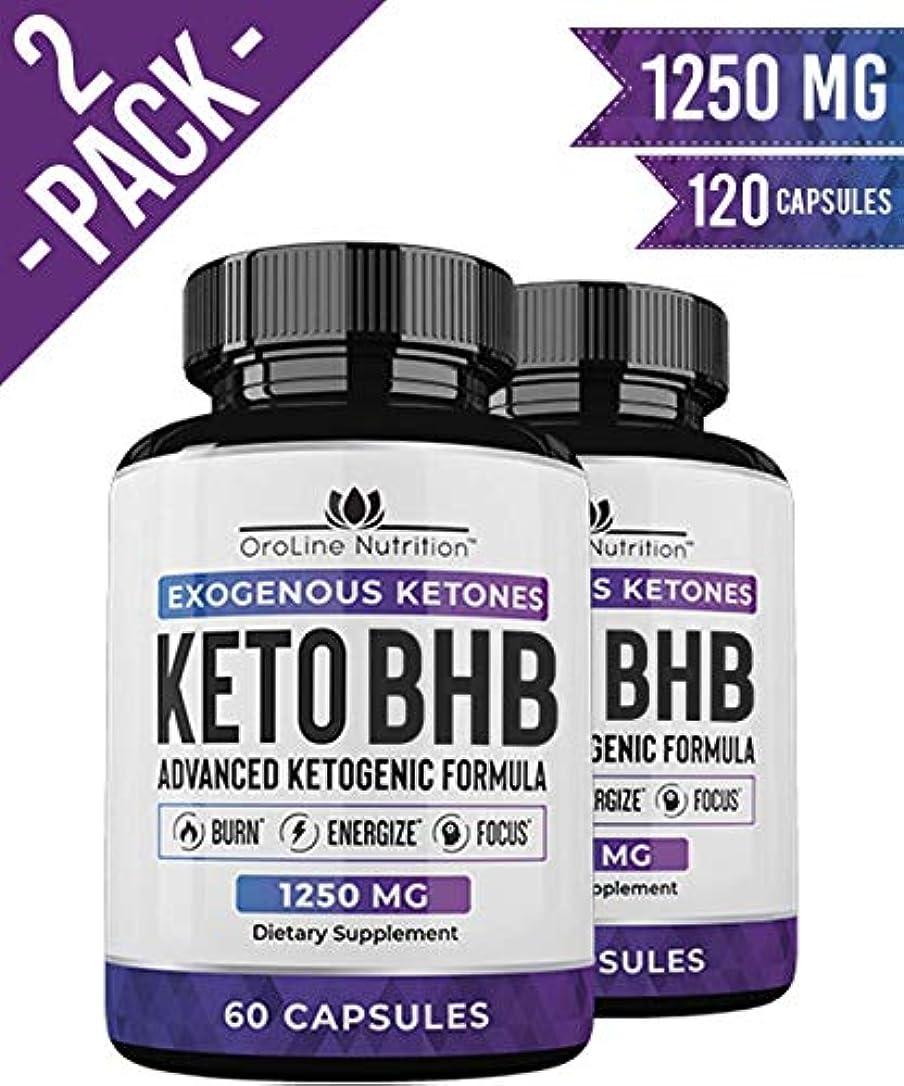 奴隷その書士OroLine Nutrition KETO ケトジェニック ダイエット BHB サプリ 1250G (2 パックセット、合計120 粒) [海外直送品]