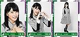 【守屋茜 3種コンプ】欅坂46 会場限定生写真/語るなら未来を…制服衣装