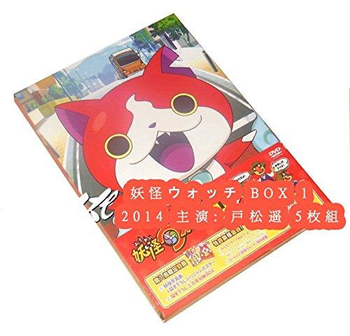 妖怪ウォッチ BOX 1 2014 主演: 戸松遥 MLKLL