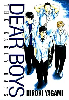 [八神ひろき] DEAR BOYS THE EARLY DAYS