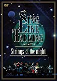 LIVE MOVIE Strings of the night[DVD]