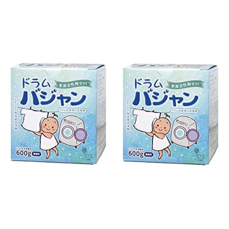 メイトオプショナル省界面活性剤ゼロ洗剤ドラムバジャン 600g【2個セット】
