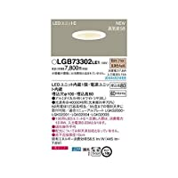 GW10148 LEDダウンライト60形拡散 電球色