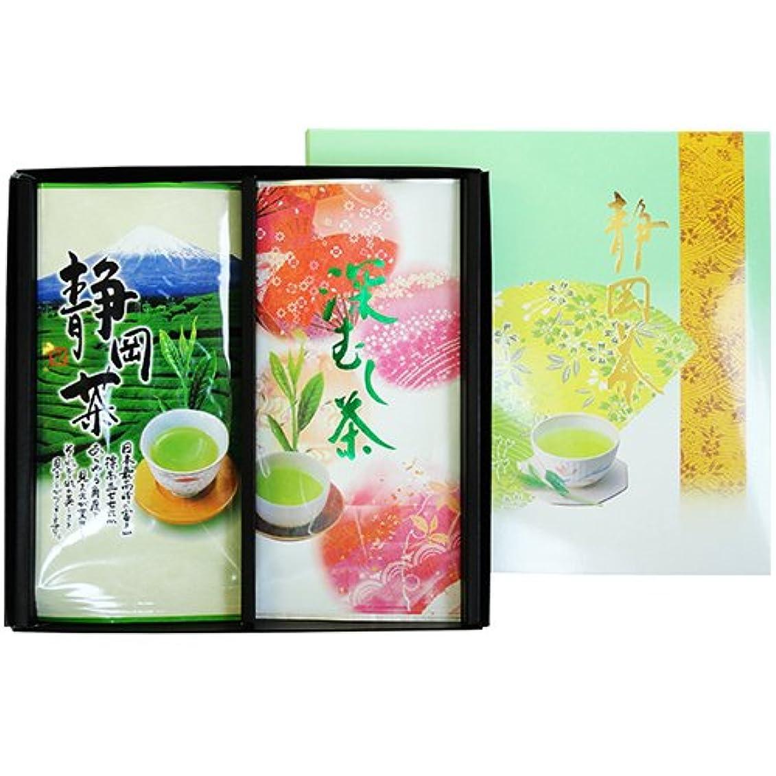 好き高架晩餐葉桐 静岡茶ギフト70g×2本 (70g×2)×1箱