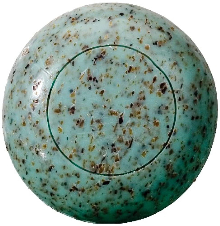 地上で反響する物質サボン オ ザルグ II 150g