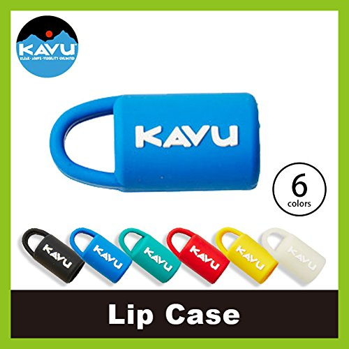 [해외]카부 립 케이스 Lip Case/Kabu lip case Lip Case