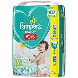 【ケース販売】 パンパース オムツ パンツ さらさらパンツ M(6~11kg) 222枚 (74枚×3パック)