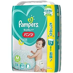 【パンツタイプ】パンパース Mサイズ (6~1...の関連商品2