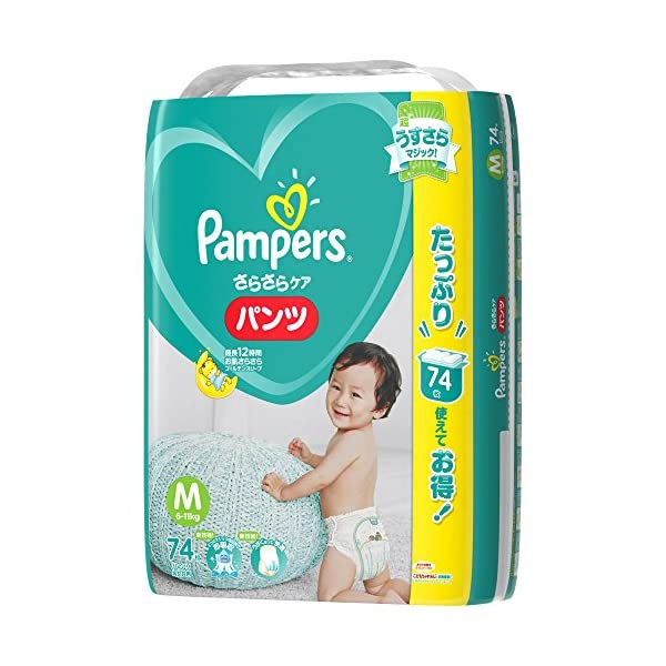 【パンツタイプ】パンパース Mサイズ (6~11...の商品画像