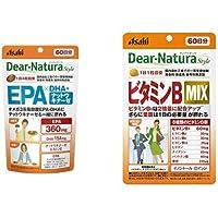 【セット買い】ディアナチュラスタイル EPA×DHA+ナットウキナーゼ 60日分 & ビタミンB MIX 60日分