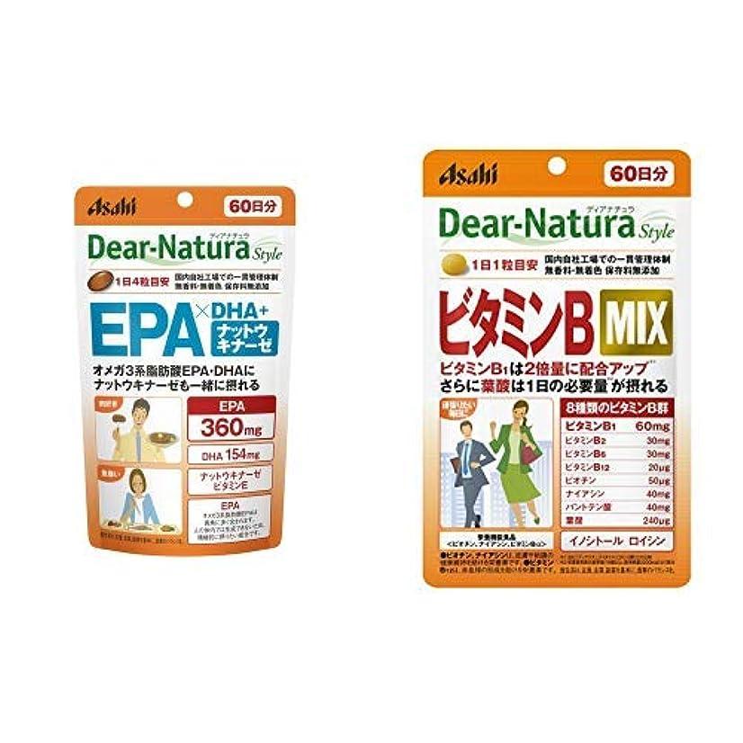 レパートリー作動する削除する【セット買い】ディアナチュラスタイル EPA×DHA+ナットウキナーゼ 60日分 & ビタミンB MIX 60日分
