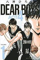 DEAR BOYS ACT4 第01巻