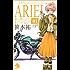 ARIEL01 (ソノラマノベルス)
