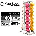 【Caps Racks】 ネスレ ネスプレッソ nespresso 専用 カプセルホルダー 収納 ラック タワー 32カプセル用 シルバー クローム