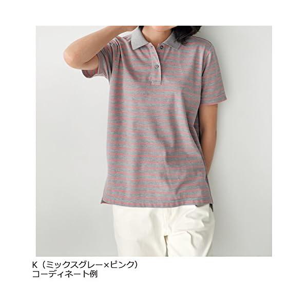(セシール)cecile レディスポロシャツ(半袖)の紹介画像8